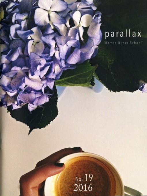 Parallax-Ramaz Upper School