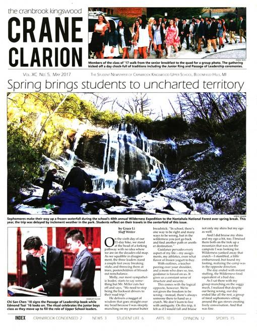 The Crane-Clarion, Cranbrook Kingswood Upper School, Bloomfield Hills, MI