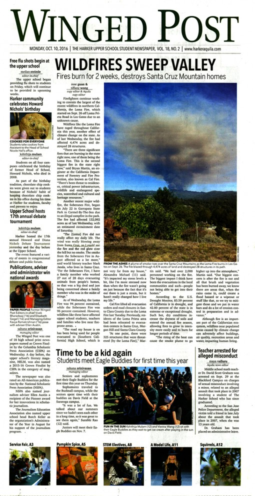 Winged Post, The Harker School, San Jose, CA