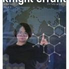 Knight Errant | bsmknighterrant.org, Benilde-St. Margaret's, St. Louis Park, MN